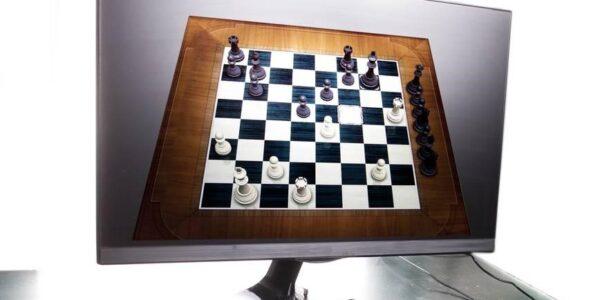 Шахматная школа онлайн