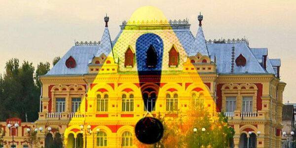 Камышин-Open 2020