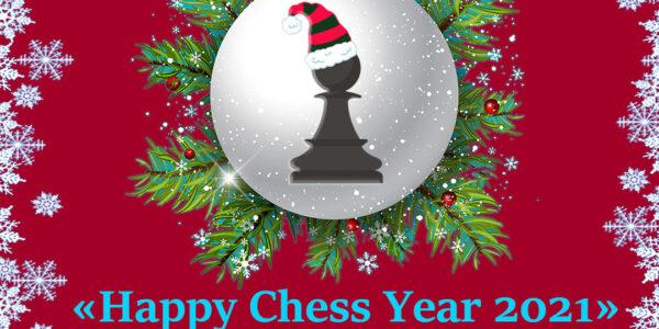 Зимние сборы «Happy Chess Year 2021»